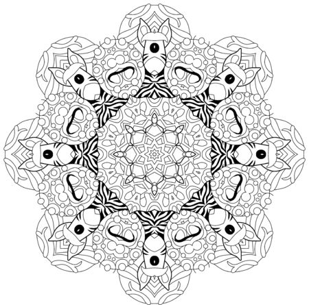 Illustration pour Vector Adult Coloring Book Textures. Hand-painted art design. Adult anti-stress coloring page. Black and white hand drawn illustration for coloring book. - image libre de droit