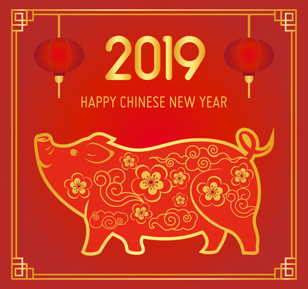 Illustration pour Vector illustration of dreeting card with golden pig. Happy chinese new year 2019 concept. Zodiac sign of pig as a symbol of a year - pig. - image libre de droit