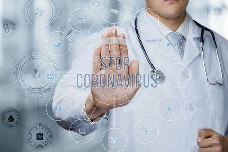 Photo pour The concept of stop the spread of coronavirus. - image libre de droit