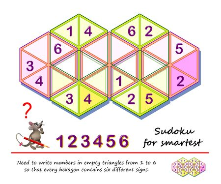 Illustration pour Logic puzzle game for the smartest. Need to write numbers in empty triangles from 1 to 6 so that every hexagon contains six different signs. Printable page for children brain teaser book. IQ test. - image libre de droit