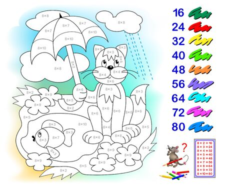 Illustration pour Multiplication table by 8 for kids. Math education. Coloring book. Paint the illustration corresponding to numbers. Logic puzzle game. Printable worksheet for children textbook. Back to school. - image libre de droit