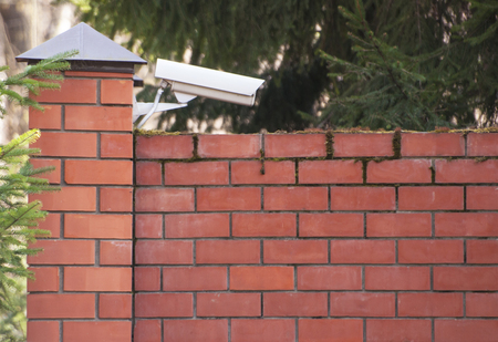 Security systems security, video surveillance.