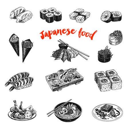 Illustration pour Vintage vector hand drawn Japanese food sketch Illustrations set. Retro style. Sushi bar menu. - image libre de droit