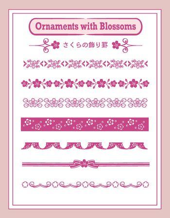 Ilustración de Set of pattern line with cherry blossoms. Vector illustration. - Imagen libre de derechos