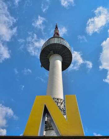 Namsan Tower, and the blue sky in Seoul,South Korea