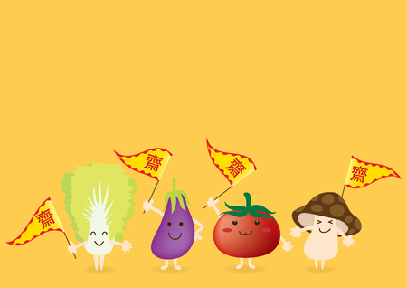 Vegetables cartoon character include lettuce, tomatoes, eggplant and mushrooms are hold the flag have a symbol characters that is mean without meat to celebrate the vegetarian festival. With a happy face