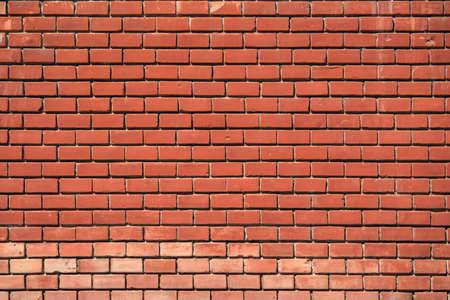 Photo pour design of wall background room concrete brick stonework - image libre de droit