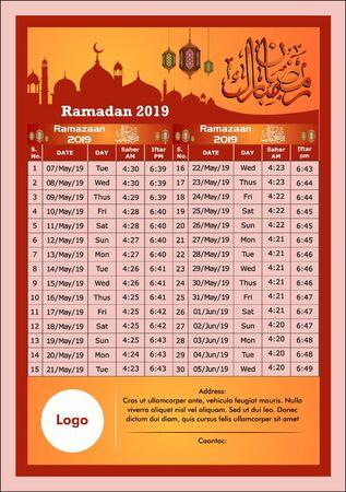 Nayeem554190500013