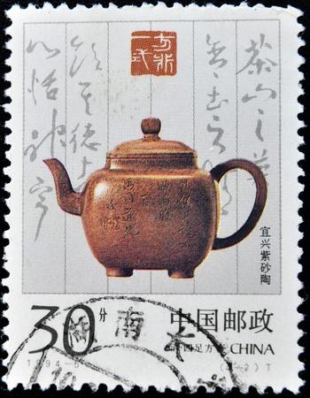 CHINA - CIRCA 1994: A stamp printed in China shows image of antique ceramic teapot, circa 1994