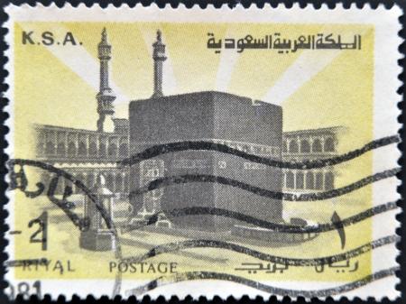 SAUDI ARABIA - CIRCA 1976: A stamp printed in  Saudi Arabia shows sacred place of Muslims Kaaba in Mecca, circa 1976