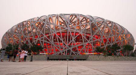 The Olympic National Stadium, Beijing, China. Photo taken July 20, 2010.