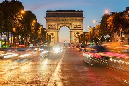 Foto de Arc de Triomphe at night, Paris, France - Imagen libre de derechos