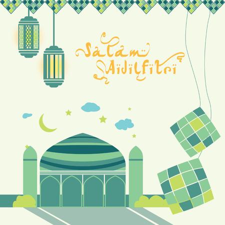 Illustration pour Peaceful design of Muslim Festival Greetings. salam aidilfitri means Happy Eid. - image libre de droit