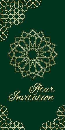 Invitation Card With Moroccan Ornament Ramadan Kareem Iftar
