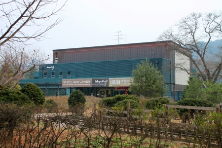 Museum and shopping department store on November 26, 2011 at Nami island, Naminara Republic, Korea.