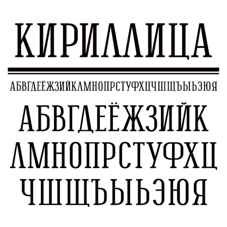 Serif font in newspaper style. Medium face. Cyrillic alphabet. Black font on white background
