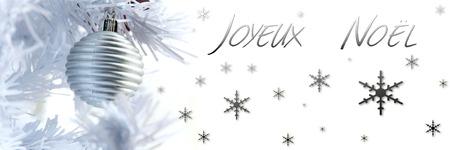 Photo pour merry christmas banner - image libre de droit