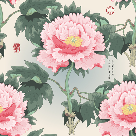 Illustration pour Seamless background with tree peony. Vector illustration imitates traditional Chinese ink painting - image libre de droit
