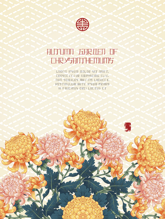 Illustration pour Vector card with Japanese embroidery. Chrysanthemum flowers and leaves. Inscription Autumn garden of chrysanthemums. Place for your text. - image libre de droit