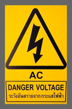 Danger voltage sign