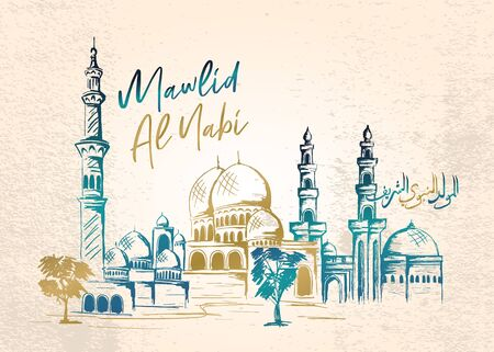Illustration pour Mosque hand drawn sketch drawing with grunge texture for Mawlid al Nabi greeting vintage lettering for banner islamic background. Arabic calligraphy translate Birth of the Prophet Muhammad. - image libre de droit