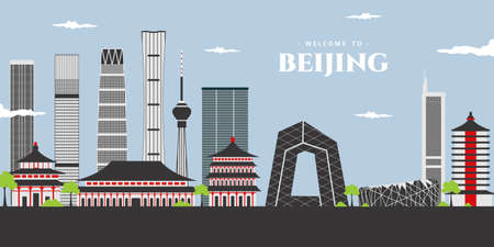Illustration for Landscape of modern city in Beijing. Aesthetic panorama view of ancient royal palaces of the vast forbidden city, the palace museum the famous landmark. People are visiting Beijing, China - Royalty Free Image