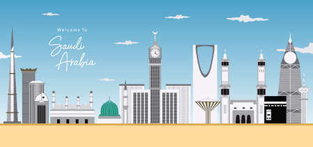 Illustration pour Saudi Arabia City skyline black and white silhouette. Vector illustration. Simple flat concept for tourism presentation, banner, placard or web site. Business travel concept. Cityscape with landmarks - image libre de droit