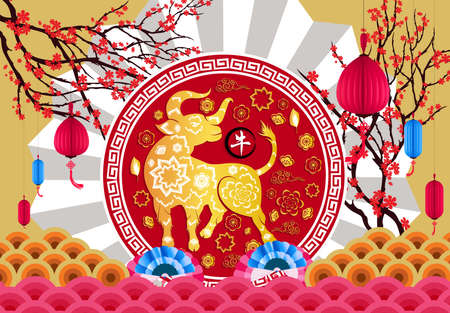 Photo for Happy chinese new year 2021 with cherry blossom flower year of the Ox - Royalty Free Image