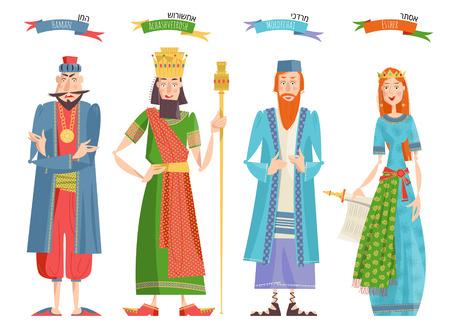 Illustration pour Jewish festival of Purim. Book of Esther characters and heroes: Achashveirosh, Mordechai, Esther, Haman. Vector illustration - image libre de droit