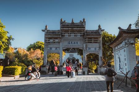 A 600 year old archway in Hun Shun Town, Yunnan