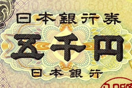 Nihonjapan130200001