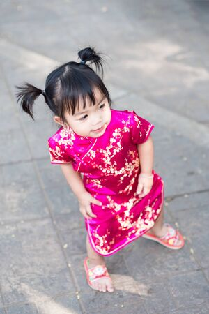 Photo for Cute little baby girl. Portrait of cute asian baby girl. - Royalty Free Image