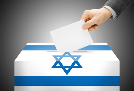 Voting concept - Ballot box painted into Israel national flag