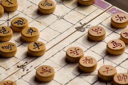traditional Chinese chess game