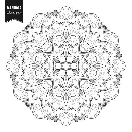 Illustration for Decorative monochrome ethnic mandala pattern. Anti-stress coloring book page for adults. Hand drawn illustration - Royalty Free Image