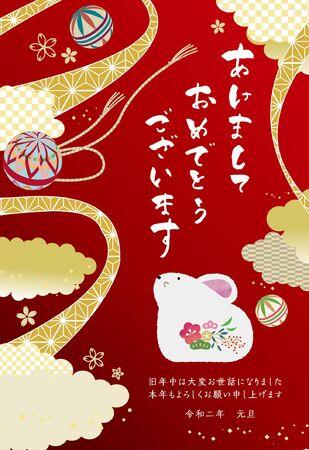 Nonohanami190900275