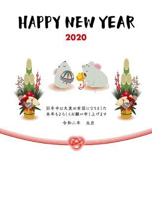 Nonohanami190900287