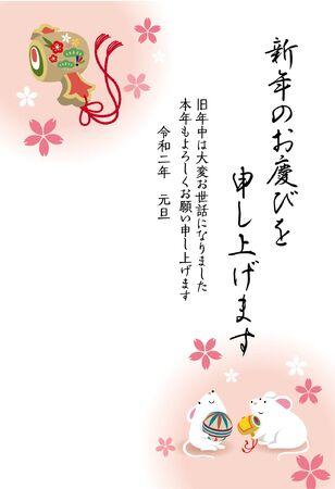 Nonohanami190900291