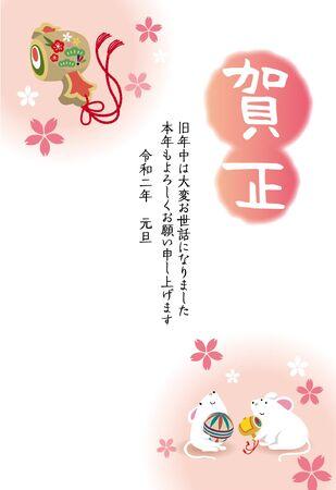 Nonohanami190900292