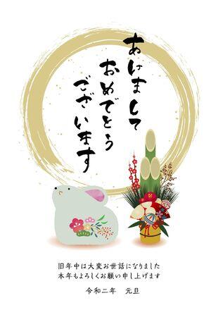 Nonohanami190900295