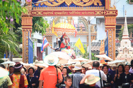 Traditionally the only one in the world  Inherited over 170 years ordained Procession with elephants Sukhothai Province