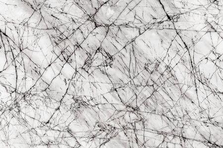 Photo pour Luxury of white marble texture and background for decorative design pattern artwork. - image libre de droit