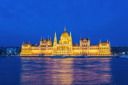 Hungarian Parliament at night - Budapest - Hungary