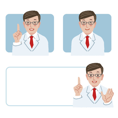 Illustration pour Doctor smiling and pointing the index finger up. - image libre de droit
