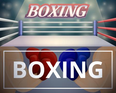 Boxing ring banner set. Cartoon illustration of boxing ring vector banner set for web design