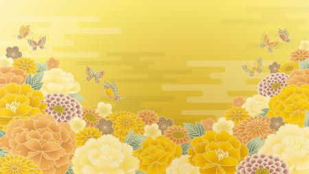 Foto de Floral background - Imagen libre de derechos