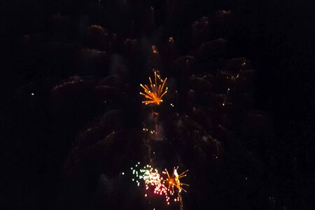 Foto per Festive salute in the night sky. Explosions of fireworks. - Immagine Royalty Free