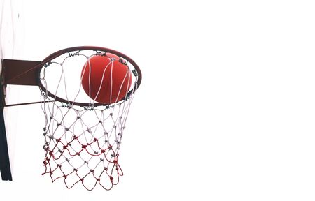 Foto per Basketball hoops.Basketball hoops on blue sky.Basketball player,peaceful, - Immagine Royalty Free
