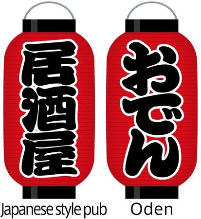 Ochikosan130200024