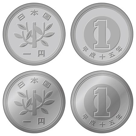 Ochikosan130200046